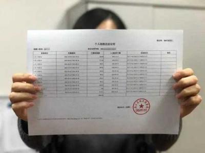 更方便!河北61项省级证明事项被取消