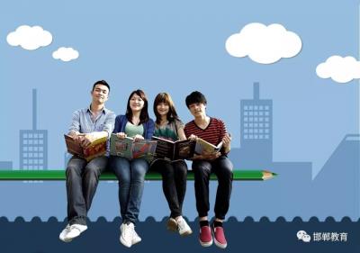 新增普通高中、改进招生办法!邯郸高中阶段学校将发生这些重要变化
