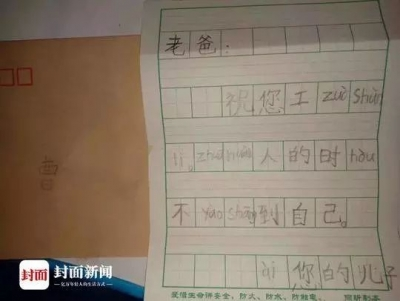 """""""zhua huai人的时hou不yao shang到自己"""""""