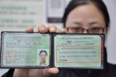 @邯郸车主 2019年,你的驾照将迎重大变化