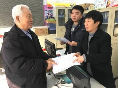 邯郸市联纺西街道:最快时间解决最难问题