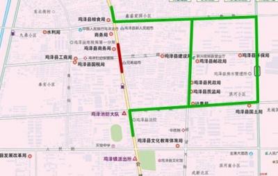 """邯郸交警发布:2019年春运""""两公布一提示"""""""
