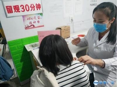 邯郸市九价HPV宫颈癌疫苗在丛台区中煤医院进行首针接种