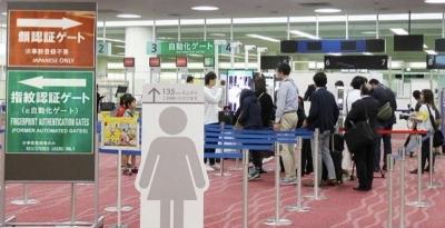 日本1月7日起征收离境税 不限国籍每人1000日元