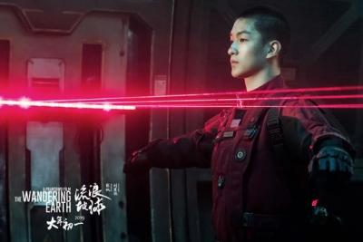 《流浪地球》上映首日票房破2亿 刘慈欣:非常成功