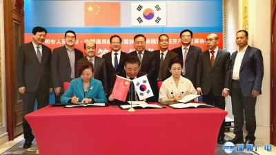 市政府与中国通用航空发展协会、韩国通用航空产业发展协会签署合作备忘录 合力推动邯郸通用航空产业快速发展