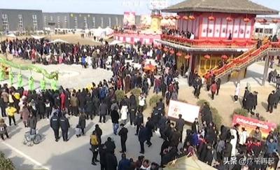 邯郸广平文化大集引爆新春 接待游客150万人次 旅游收入1.3亿元