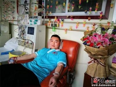 点赞!乡村医生成功捐髓 邯郸完成第二例造血干细胞涉外捐献