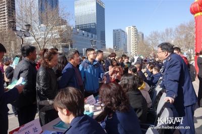"""邯郸:开展""""3·15""""国际消费者权益日现场宣传活动"""