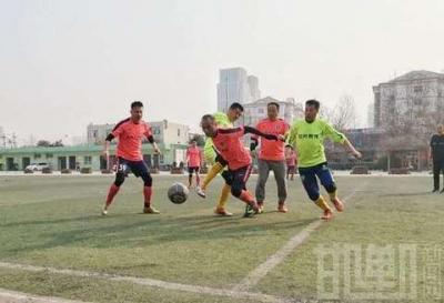 邯郸市足协举办第三届职工元老杯足球赛