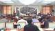 高宏志主持召开市委审计委员会第一次会议强调 加强党对审计澳门威尼斯人注册的领导 更好地发挥审计监督作用