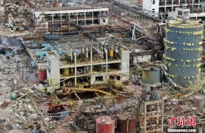 响水爆炸事故:共2800多户居民房屋不同程度受损