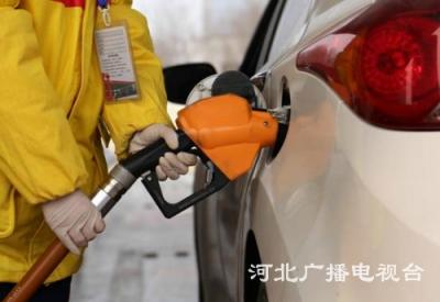 """国内汽油、柴油价格迎来""""四连涨"""""""