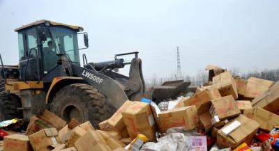 邯郸鸡泽县销毁假冒伪劣商品10.6吨
