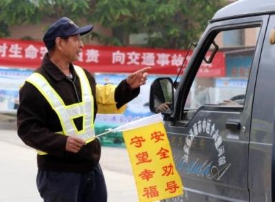 河北农村劝导站和劝导员配备率年底将达到60%
