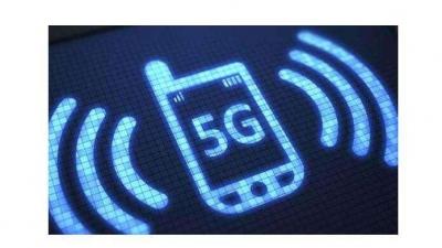 全球首个行政区域5G网在沪建成,完成首个双千兆视频通话