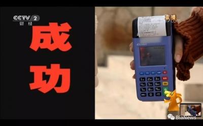 邯郸人速查!你的银行卡是否有这两个字,银联已发布声明!