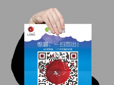 """真伪立辨!河北省科技成果登记证书有了""""扫一扫""""功能"""