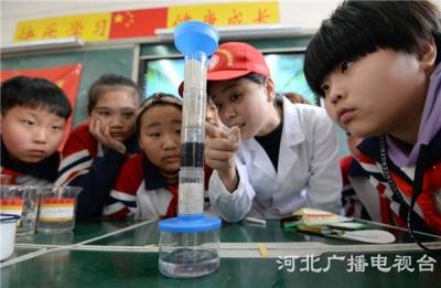 邯郸:节水科普进校园