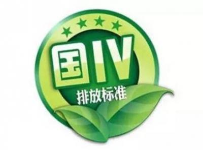 7月1日起 河北省实施机动车国六排放标准
