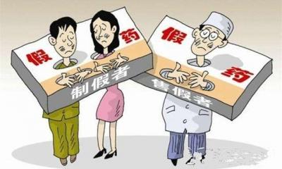 河北:重点打击乡村制售假药犯罪