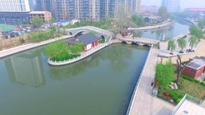 邯广V视 春走滏阳河① 滏阳河水绕邯郸