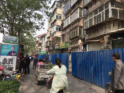 丛台路段78家破墙建店门市被封堵!