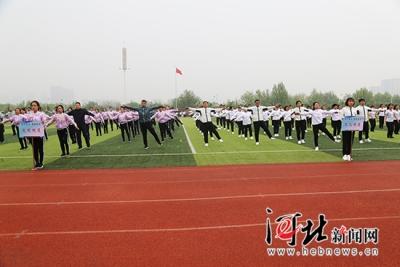 邯郸市复兴区举办首届全民运动会