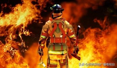 超人消防员!女子高铁上找不到丈夫打119报警 邯郸消防员远程帮寻人