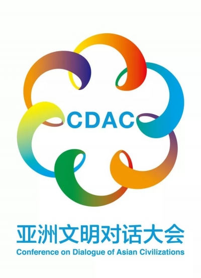5月这场大会将在北京举行!Logo发布了