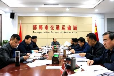 邯郸市交通局召开党组(扩大)会议,精心安排了这几件事。