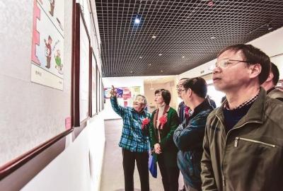 2019年中国漫画艺术之乡三地漫画联展在邱县开展