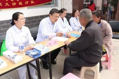 邯鄲市民生實事——藺家河康養醫院建成開業