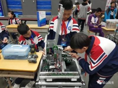 邯郸学子获第11届河北省青少年机器人竞赛小学组一等奖