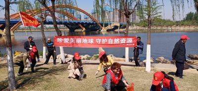 """邯郸市丛台区北环二建社区组织开展""""地球日""""宣传活动"""