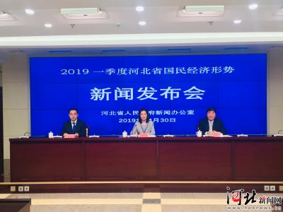 增长7.4%!2019年一季度河北省国民经济生产总值8164.4亿元