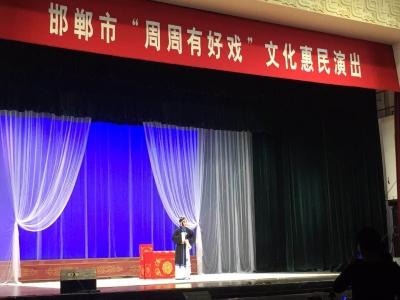 """4-7月""""周周有好戏""""惠民演出剧目表"""