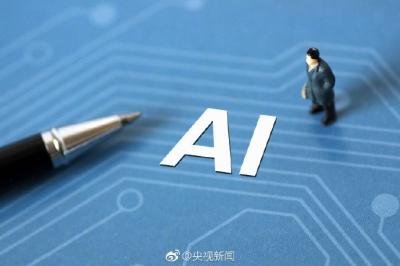 邯郸考生注意!浙大人工智能本科专业今年开始招生 首批学生9月入学