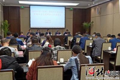 邯郸:国际汽车展览会五一开展 300余辆车参展