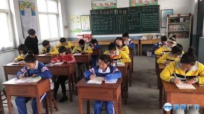 邯郸王李庄小学:硬笔书法展示 120名学生棒棒哒