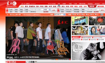 上海約談東方IC等5家圖片類企業 下架5萬張圖片