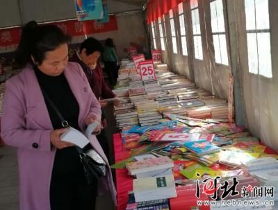 """魏县""""新华书香节""""暨2019春季惠民书展举办"""