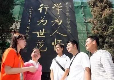 河北教师:编制、职称、待遇要有新变化!