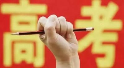 河北省今年高考报名人数达55.96万 连续四年增长