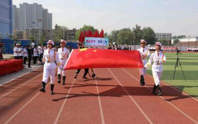 邯郸二外:最燃方阵点燃运动会开幕式