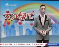 文江帮忙 05-11