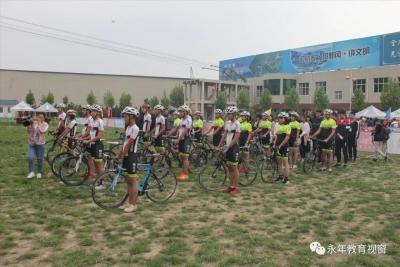 【直击赛场】2019年中国山地自行车联赛永年站鸣枪开赛!