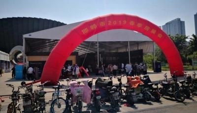2019邯郸市春季房展会今天开始!为期4天!