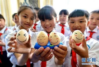 微笑进校园 快乐每一天
