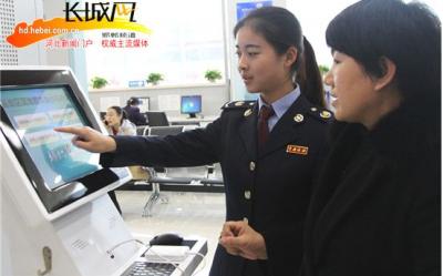 """邯郸市税务局  助力""""走出去""""企业轻装上阵"""